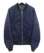 JOURNAL STANDARD(ジャーナルスタンダード)の古着「リバーシブルドビーMA-1ジャケット」