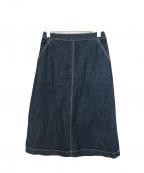 MACKINTOSH PHILOSPHY(マッキントッシュ フィロソフィー)の古着「デニムスカート」|インディゴ