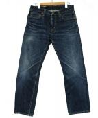 KOJIMA GENES(コジマジーンズ)の古着「セルビッチデニムパンツ」 インディゴ