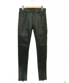 UNDERCOVER(アンダーカバー)の古着「前裾ジップストレッチスリムパンツ」|ブラック