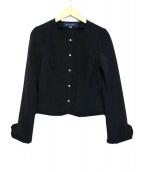 MS GRACY(エムズグレイシー)の古着「ノーカラーフリルジャケット」|ネイビー