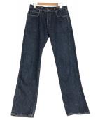 LEVIS VINTAGE CLOTHING(リーバイス ヴィンテージ クロージング)の古着「デニム パンツ」|インディゴ