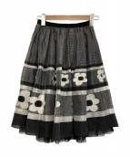 MS GRACY(エムズグレイシー)の古着「デイジー柄チュールスカート」|グレー