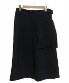 STUDIO NICHOLSON(スタジオニコルソン)の古着「ウールシルクラップスカート」|ネイビー