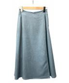 CELFORD(セルフォード)の古着「ラップ風フレアスカート」|ブルー