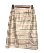 Paul Stuart(ポールスチュアート)の古着「【ウォッシャブル】シャイニーマリンボーダースカート」|ベージュ