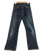 LEVIS VINTAGE CLOTHING(リーバイス ヴィンテージ クロージング)の古着「S501XXデニムパンツ」|インディゴ