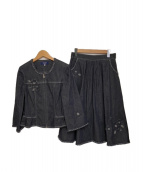 MS GRACY(エムズグレイシー)の古着「フラワーデニムセットアップ」|インディゴ