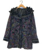 ()の古着「ツイードフリルカラーウールコート」|ブラック