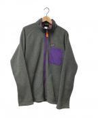 Patagonia()の古着「ボアフリースカーステンスジャケット」|グレー