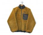 Patagonia()の古着「ボアフリースクラシックレトロカーディガン」|ブラウン