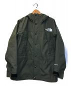 ()の古着「マウンテンライトジャケット」 グリーン