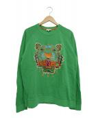 KENZO(ケンゾー)の古着「タイガー刺繍スウェット」|グリーン