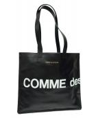 COMME des GARCONS(コムデギャルソン)の古着「レザートートバッグ」|ブラック