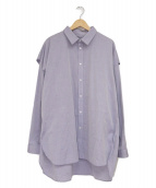 TOIRONIER(トワロニエ)の古着「ダブルヨークシャツ」 パープル
