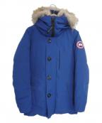 CANADA GOOSE(カナダグース)の古着「ダウンジャケット」|ブルー