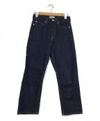 SERGE de bleu(サージ デ ブルー)の古着「テーパードデニムパンツ」|インディゴ