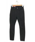 ()の古着「スキニーデニムパンツ」 ブラック