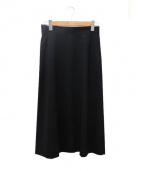 DSQUARED2(ディースクエアード)の古着「ロングスカート」|ブラック