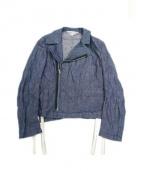 COMME des GARCONS CdG(コムデギャルソンコムデギャルソン)の古着「デニムライダースジャケット」|インディゴ