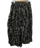 COMME des GARCONS(コムデギャルソン)の古着「デザインスカート」|ベージュ×ブラック