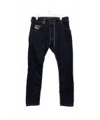 DIESEL(ディーゼル)の古着「Krooley JoggJeans」|ネイビー