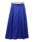 DANTON(ダントン)の古着「チノロングスカート」|ブルー