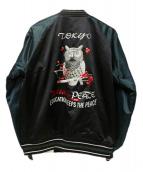 Pherrows(フェローズ)の古着「25周年アニバーサリースカジャン」|グリーン×ブラック
