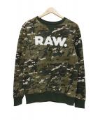 G-STAR RAW(ジースターロウ)の古着「Graphic 4 Core Sweater」|グリーン
