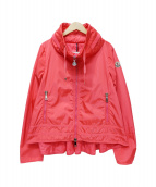 MONCLER(モンクレール)の古着「Allache Short Zip Hood Jacket」|ショッキングピンク