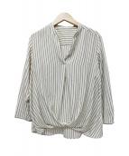 BEAUTY&YOUTH(ビューティーアンドユース)の古着「ストライプシフォンタックスキッパー8分袖ブラウス」|ホワイト