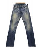 LEVIS VINTAGE CLOTHING(リーバイス ヴィンテージ クロージング)の古着「ヴィンテージ加工ジーンズ」|インディゴ