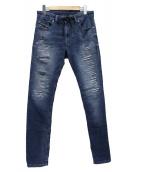 DIESEL(ディーゼル)の古着「ジョグジーンズ」|ネイビー