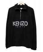 KENZO(ケンゾー)の古着「Funnel Neck Zippered Sweatshir」|ブラック
