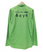 COMME des GARCONS SHIRT BOY(コムデギャルソンシャツ ボーイ)の古着「バックプリントシャツ」 黄緑