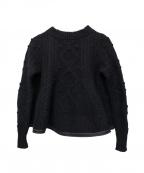 sacai luck(サカイ ラック)の古着「Cable Flair Knit」 ブラック