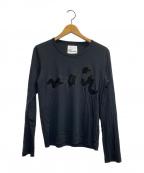 noir kei ninomiya(ノワール ケイ ニノミヤ)の古着「ロングスリーブカットソー」|ブラック
