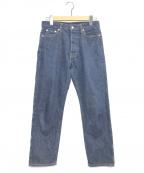 ordinary fits(オーディナリーフィッツ)の古着「5P ANKLE DENIM KODAMA」|ブルー