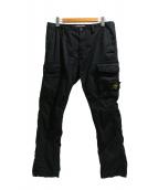 STONE ISLAND(ストーンアイランド)の古着「コットンカーゴパンツ」|ブラック