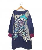 tsumori chisato(ツモリチサト)の古着「スウェットワンピース」|ネイビー