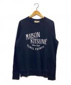 maison kitsune(メゾンキツネ)の古着「クルーネックスウェット」|ネイビー