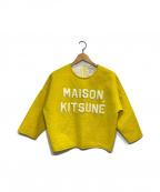 maison kitsune(メゾンキツネ)の古着「ロゴスウェット」|イエロー