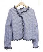 didizizi(ディディジジ)の古着「フリルだらけブラウス」|ネイビー×ホワイト