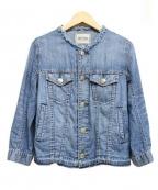 moname(モナーム)の古着「カットオフノーカラーデニムジャケット」 ブルー