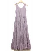 MARIHA(マリハ)の古着「草原の虹のドレス」 グレイッシュパープル