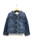 moname(モナーム)の古着「デニムジャケット」 ブルー