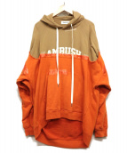 AMBUSH(アンブッシュ)の古着「テープドカラーブロックパーカー」|オレンジ×ベージュ