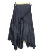 tricot COMME des GARCONS(トリコ コムデギャルソン)の古着「ランダムヘムデザインスカート」 ネイビー