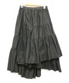 COMME des GARCONS(コムデギャルソン)の古着「ティアードガウチョパンツ」|ブラック