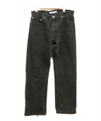 MUZE(ミューズ)の古着「再構築デニムパンツ」|ブラック